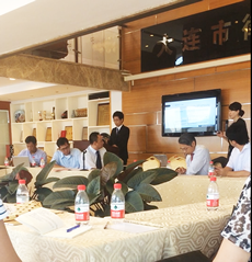 china-seminar1