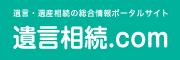 link_igon